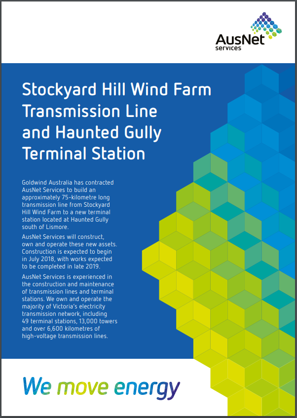 Stockyard Hill information brochure